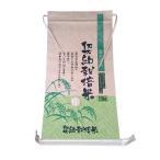 米袋 クラフト米袋  契約栽培米 10kg用  300枚