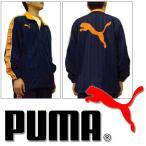 SALE / セール PUMA プーマ トレーニング ジャージ ジャケット