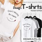 Tシャツ メンズ レディース 半袖 UNISEX クルーネック Uネック プリントTシャツ にこちゃん にこちゃん Don't worry Be happy スマイル