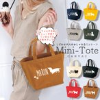 https://item-shopping.c.yimg.jp/i/g/no-other_mini-tote001