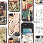 iPhone11 XS ケース 耐衝撃 iPhone8 iPhone7 Plus カード収納 ICカード iPhone6s/6 スライド GalaxyS9 浮世絵 猫 歌川国芳 広重 ukiyo-e cat 選べる10デザイン