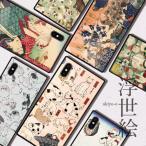 iPhone 11 pro max ケース 強化ガラス 11Pro 背面ガラス ケース スクエア 四角 iPhone8 ケース 猫 浮世絵 歌川国芳 広重 ukiyo-e ねこ 選べる10デザイン