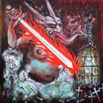 IMPALED NAZARENE「Vigorous And Liberating Death」CD
