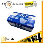 ★2個以上注文で割引★マスク 日本製 ソフトーク 超立体マスク ふつうサイズ 100枚入 ユニチャーム