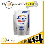 花王 ケース販売 アタックZERO 業務用 2kg 6個セット