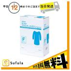 サラヤ プラスチックガウン(袖付) ブルー フリーサイズ 15枚入
