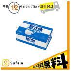 ユニチャーム 日本製 ソフトーク 超立体マスク ふつうサイズ 100枚入