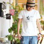 セール ディズニー 親子ペア お揃い ミッキーマウス ベースボール Tシャツ(160cm 165cm 175cm)半袖Tシャツ メール便可
