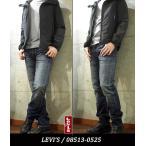 LEVI'S 513程良い細身スタイルでシャープに決まる♪
