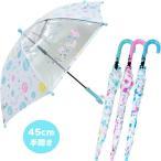 34011-014/クラックス/【Umbrella for Kids/MUSIC DOT】子供傘「45cm 手開き(グラスファイバー)ミュージックドット」/レイン/雨/アンブレラ/梅雨