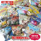 キッズ/入浴剤/発泡/香り/お風呂/キャラクター/おまけ/玩具