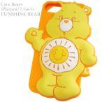 CAREB-C4/(Care Bear/ケアベア)iphone8/7/6s/6対応シリコンケース(FUN SHINE/ファンシャイン)/携帯/スマートフォン/カバー/
