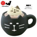 デコレ 黒猫ラテ ZHW-92549