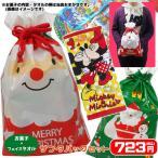 クリスマス お菓子 詰め合わせ 可愛いクリスマス巾着袋に駄菓子とフェイスタオル1枚詰め合わせ 税込680円 CR-OKS-FT