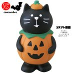 デコレ コスプレ黒猫 ZHW-74609