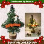 Yahoo!のあのはこぶね【2017年Holly Jolly/CHRISTMASクリスマス】ZXS-74018/「木登り猫のLEDツリー」デコレ concombre コンコンブル/インテリア