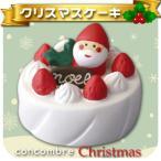 【2018年10月上旬再入荷】ZXS-74019/「クリスマスケーキ」デコレ concombre コンコンブル2018年クリスマスキャンプ/インテリア/飾り