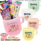 OKSHI-SNTS-53-57/お菓子パック(お菓子とキャラクターミルキーマグ1個入りセット)/駄菓子/スナック/子供/キッズ