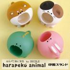 PK-92925-28�ְ��ե�����ɡ�harapeko animal �Ϥ�ڤ����ˤޤ� DECOLE �ǥ���/��̳����/ʸ��/��Ǽ/�ǥ���/��/����