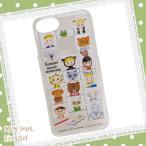 806991/モンスイユ/【ECOUTE!】E.iPhoneカバー「※iPhone7対応」(写真)/エクート/雑貨/スマートフォン/携帯/電話/アクセサリー