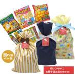 バレンタイン VD-OKASI-GFT お菓子ギフト オリジナルギフトセット 駄菓子 チョコレート スナック 2月14日 St Valentine's Day