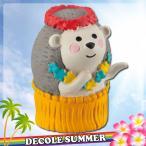 ZSV-13645 デコレ concombre コンコンブル  2017年 旅猫 in HAWAII はりねずみフラダンス インテリア 飾り 装飾 フィギュア DECOLE ギフト プレゼント