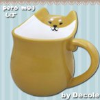 【MugCup and Spoon】MG-74357 DECOLE デコレ pero mug(しば)/CUP/カップ/食器/台所/キッチン/陶器/マスコット/ギフト/プレゼント