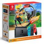 新品 送料無料 Nintendo Switch リングフィットアドベンチャーセット 本体+ソフト HAD-S-KABGF