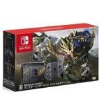 新品 送料無料 Nintendo Switch モンスターハンターライズ スペシャルエディション HAD-S-KGAGL 本体 同梱版