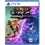 新品  PS5ソフト ラチェット&クランク パラレルトラブル [ECJS-00008] PS5 プレイステーション5 PlayStation5