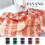 大判ストール エルヴァン デンマーク シティスケープ 全5色 130×200cm アルパカウール・スローケット  ELVANG正規販売店
