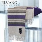 エルヴァン デンマーク ブランケット ライン ライラック/ブラウン  アルパカブランケット・大判ストール ELVANG正規販売店