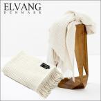 アルパカブランケット・大判ストール  エルヴァン デンマーク バスケット オフホワイト ELVANG BASKET 7400 正規販売店
