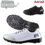 ゴルフシューズ  スパイクレス 超軽量 片足約200g メンズ シューズ アドリアズ 靴 AdriaZ 撥水 ゴルフ 男性用