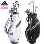 アディダス キャディバッグ付き ゴルフセット レディース セット HFF WOテープデザインバッグ ゴルフ マックスキャット 女性用 Adidass ウィメンズ