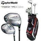 テーラーメイド 初心者向け ゴルフセット ロケットボールズ ロケットブレイズ メンズ RBZ Taylormade ゴルフ キャディバッグ付き