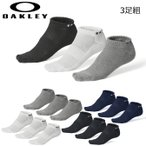 オークリー 靴下 3足セット 送料無料 アンクル ソックス 土踏まずサポート メッシュ OAKLEY 93251JP メーカー取り寄せ アーチサポート