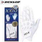 ゼクシオ XXIO ゴルフグローブ GGG-X010 ダンロップ 手袋 DUNLOP 2017年モデル メーカー取り寄せ品