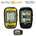 2016年モデル ショットナビ GPSゴルフナビ neo2 ネオ2 g-730 メーカー取り寄せ