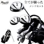ゴルフセット メンズ ゴルフクラブ  マックスキャット MAXCAT フルセット 14点セット 軽量キャディバッグ付き