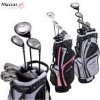 ゴルフセット フルセット レディースクラブセット 女性用 マックスキャット MAXCAT 軽量 キャディバッグ付き