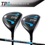 ゴルフ フェアウェイウッド ゴルフクラブ スラセンジャー #3 #5  半額以下 単品販売(tan)  TP8