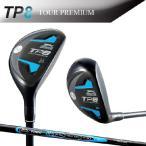 ユーティリティー ゴルフ クラブ スラセンジャー  TP8 専用ヘッドカバー付き  半額以下(tan)