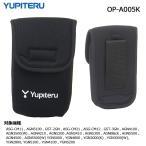 ユピテル GPSゴルフナビ アトラス ベルトホルダー 兼用 キャリングケース ブラック OP-A005