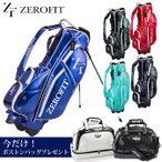 ゴルフ キャディバッグ 限定数のみ ボストンバッグ プレゼント スタンドバッグ ゼロフィット ZEROFIT ゴルフバッグ