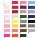 ライラックリボン【Lilac】グログランリボン19mm×15m巻/フラワー ギフト ラッピング プレゼント リボン