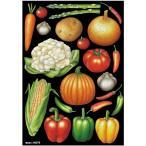 デコレーションシール(A4サイズ) 野菜アソート1 チョーク No.40275 (受注生産)