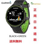 ガーミン GARMIN ForeAtelete235J  ブラック×グリーン 日本語正規モデル  37176K GPS&心拍計搭載ウォッチ 即納可