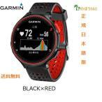 ガーミン GARMIN ForeAtelete235J ブラック×レッド 日本語正規モデル 37176H GPS&心拍計搭載ウォッチ 即納可