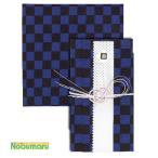 メール便送料無料 [F-92]ハンカチで出来た御祝儀袋「心込袋」和風格子  ブルー